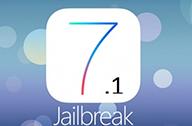thumb evasi0n7 1 0 3 update released supports untethered jailbreak ios 7 1 beta 3 fixes retina ipad