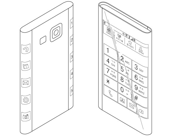 Note 4 Patent'