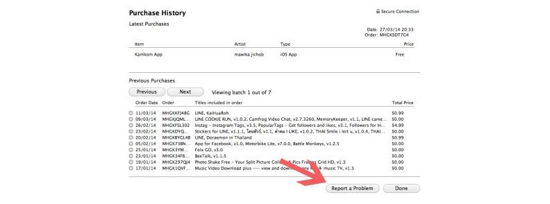 Report-App-iPad-3