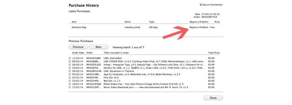 Report-App-iPad