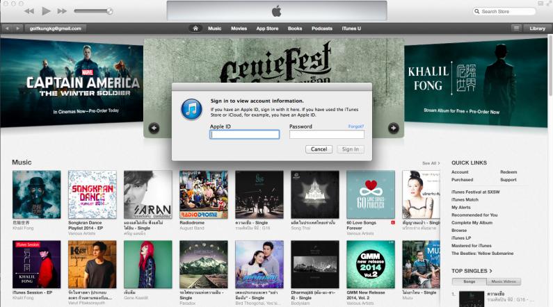 Report-App-iPad1