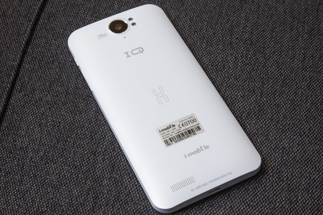 Review-imobile-IQ-X-OCTO-SpecPhone_005