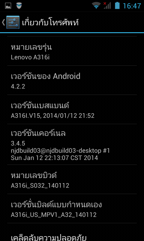 Screenshot_2014-04-05-16-47-35