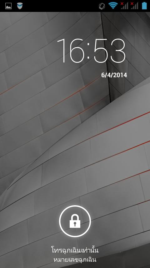 Screenshot_2014-04-06-16-53-24