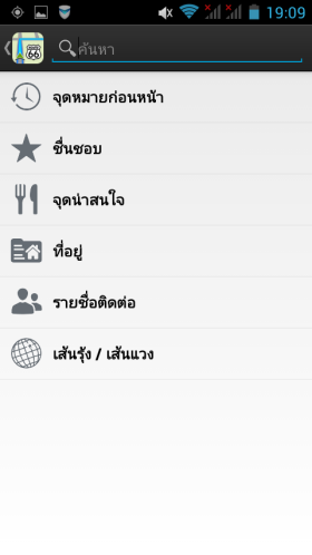 Screenshot_2014-04-06-19-09-59