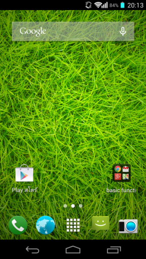 Screenshot_2014-04-10-20-13-28