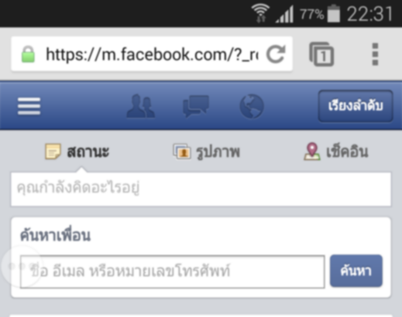 Screenshot_2014-04-19-22-31-53