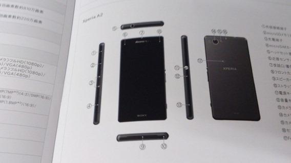 Sony-Xperia-A22