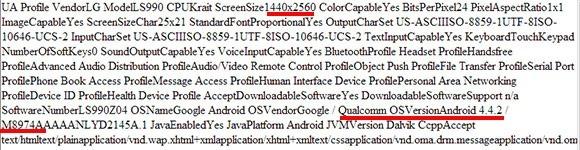 ข้อมูล LG G3 ปรากฏผ่านโอเปอเรเตอร์ คอนเฟิร์มหน้าจอ QHD