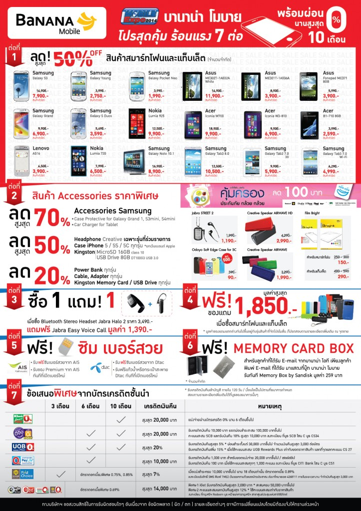 AW-Thailand-Mobile-2_2014-Brochure-back-01
