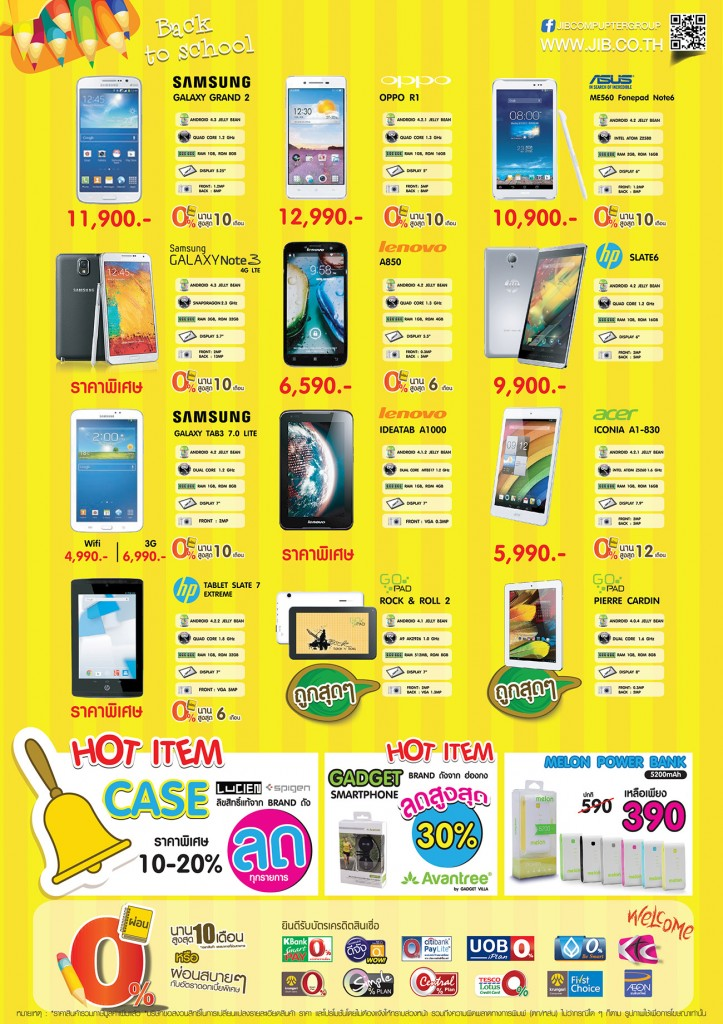 Brochure-Thailand-Mobile-021
