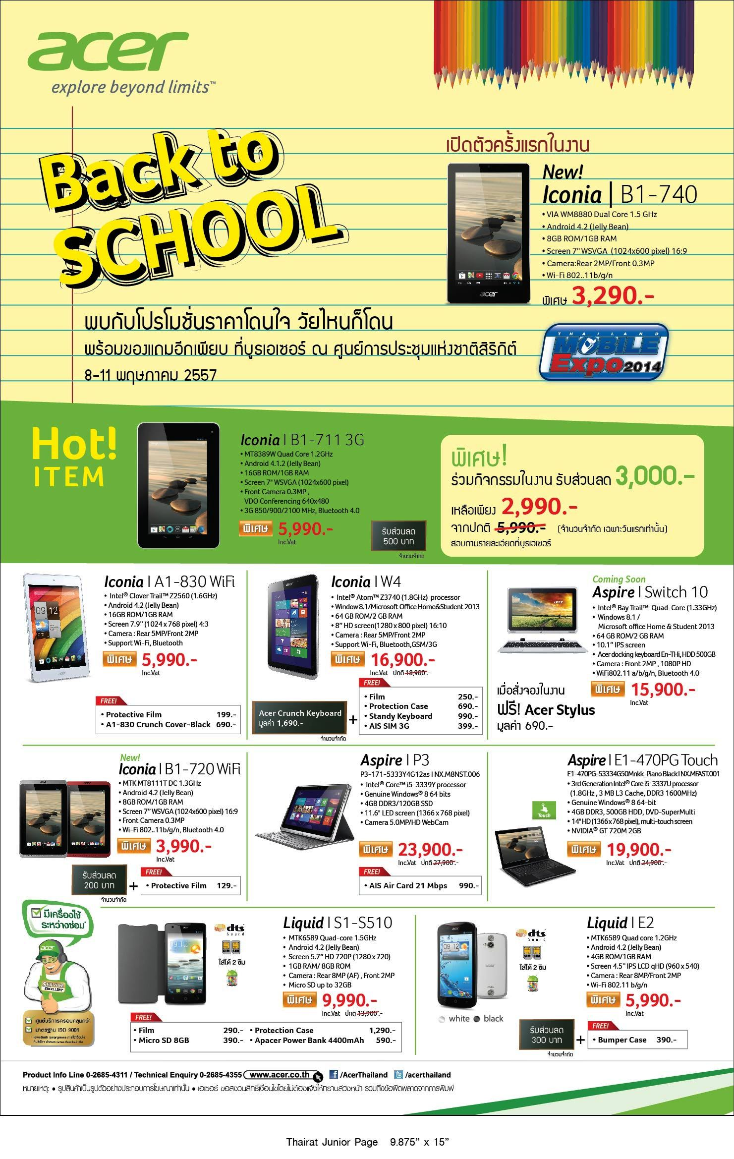 Mobile expo back to school
