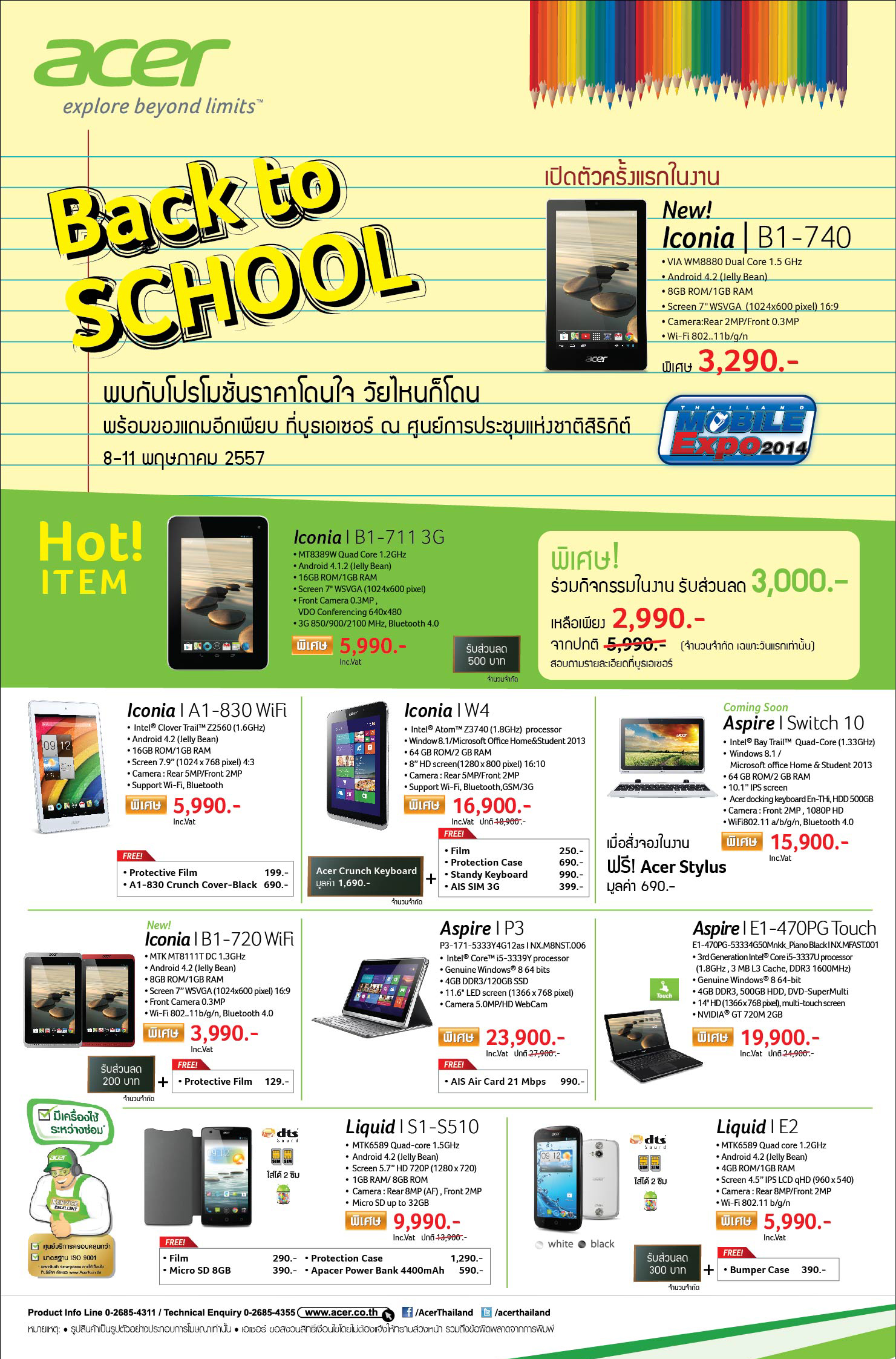 Mobile expo back to school7