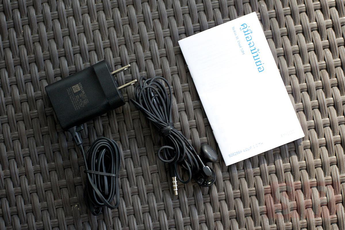 Review Nokia XL SpecPhone 005