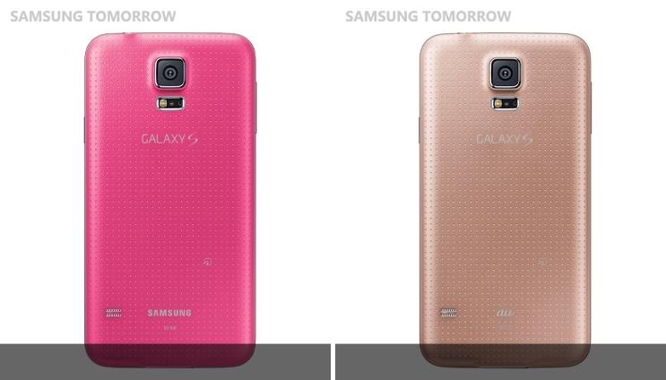 Samsung Galaxy S5 Pink-horz