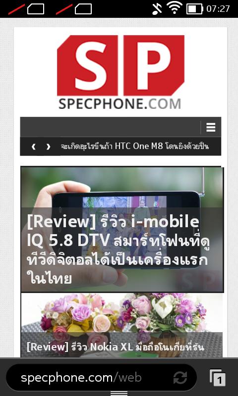 Screenshot 2014 05 20 07 27 42