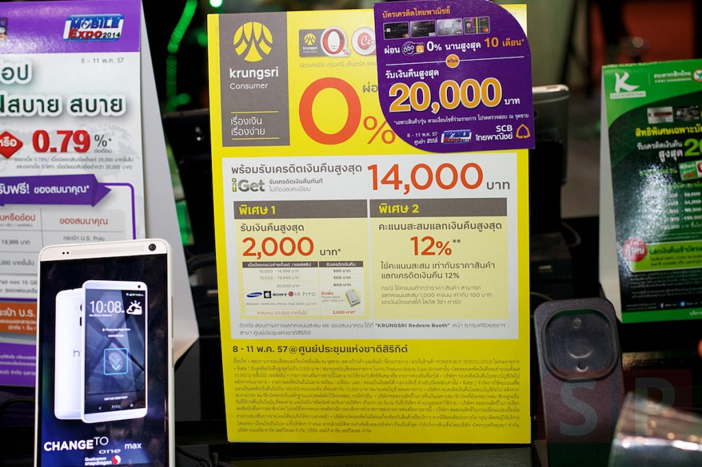 Thailand-Mobile-Expo-2014-Hi-End-SpecPhone 040