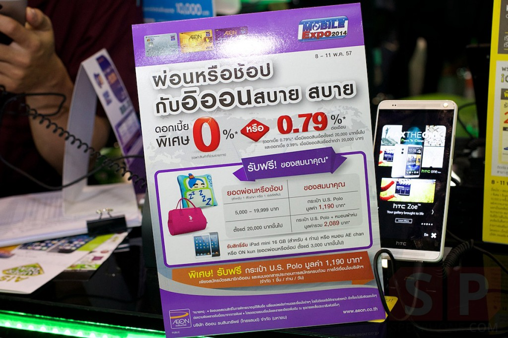 Thailand-Mobile-Expo-2014-Hi-End-SpecPhone 041