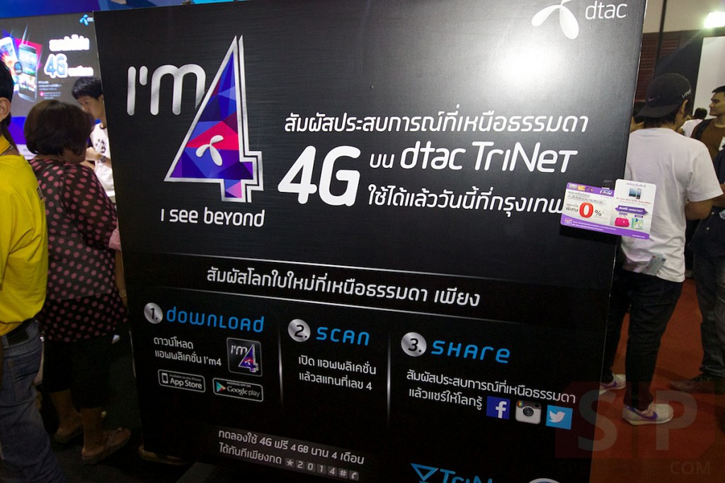 Thailand-Mobile-Expo-2014-Hi-End-SpecPhone 052