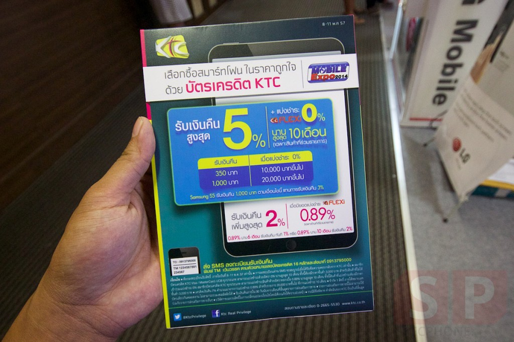 Thailand-Mobile-Expo-2014-Hi-End-SpecPhone 059