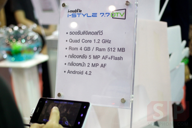 Thailand-Mobile-Expo-2014-Hi-End-SpecPhone 072