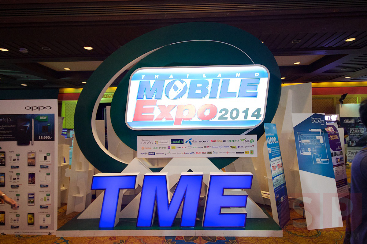 Thailand Mobile Expo 2014 Hi End SpecPhone 0781