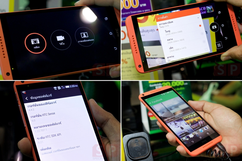 Thailand-Mobile-Expo-2014-Hi-End-SpecPhone 106-checker