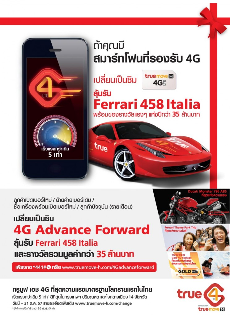 Thailand-Mobile-Expo2014-2