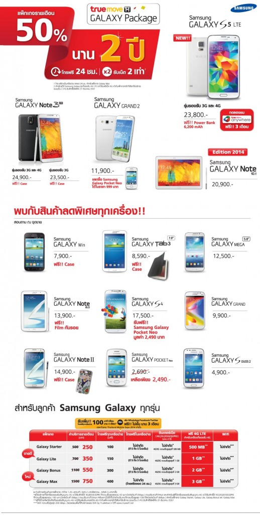 Thailand-Mobile-Expo2014-3