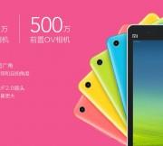 The-new-Xiaomi-MiPad (12)
