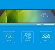 The-new-Xiaomi-MiPad (4)