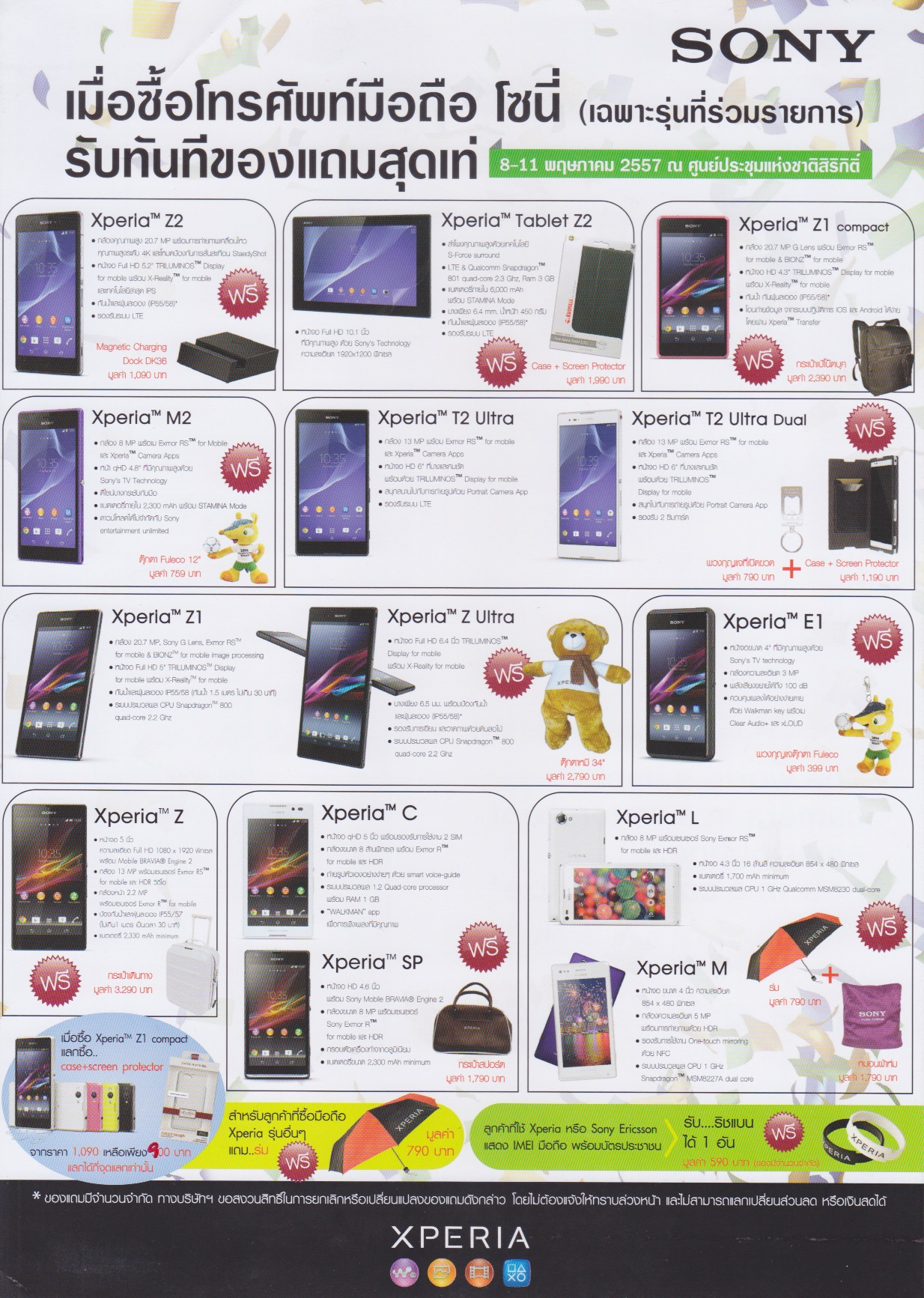 brochure-tme-36