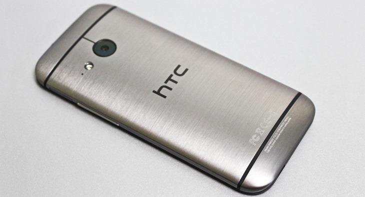 ยังไฮโซไม่พอ ลือ HTC เตรียมทำ M8 Prime พร้อมวัสดุชนิดใหม่และจอใหญ่ขึ้น