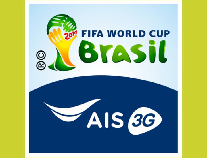 รีวิวแอพ AIS On Air แอพสำหรับดูฟุตบอลโลก Fifa World Cup 2014 บนมือถือ/แท็บเล็ต