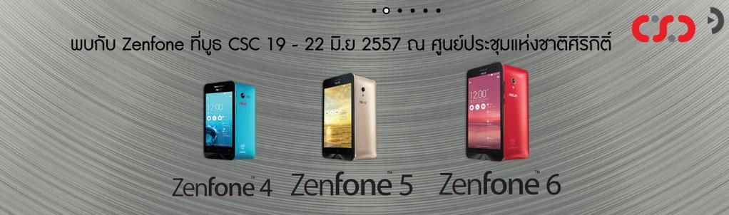 Asus Zenfone CSC