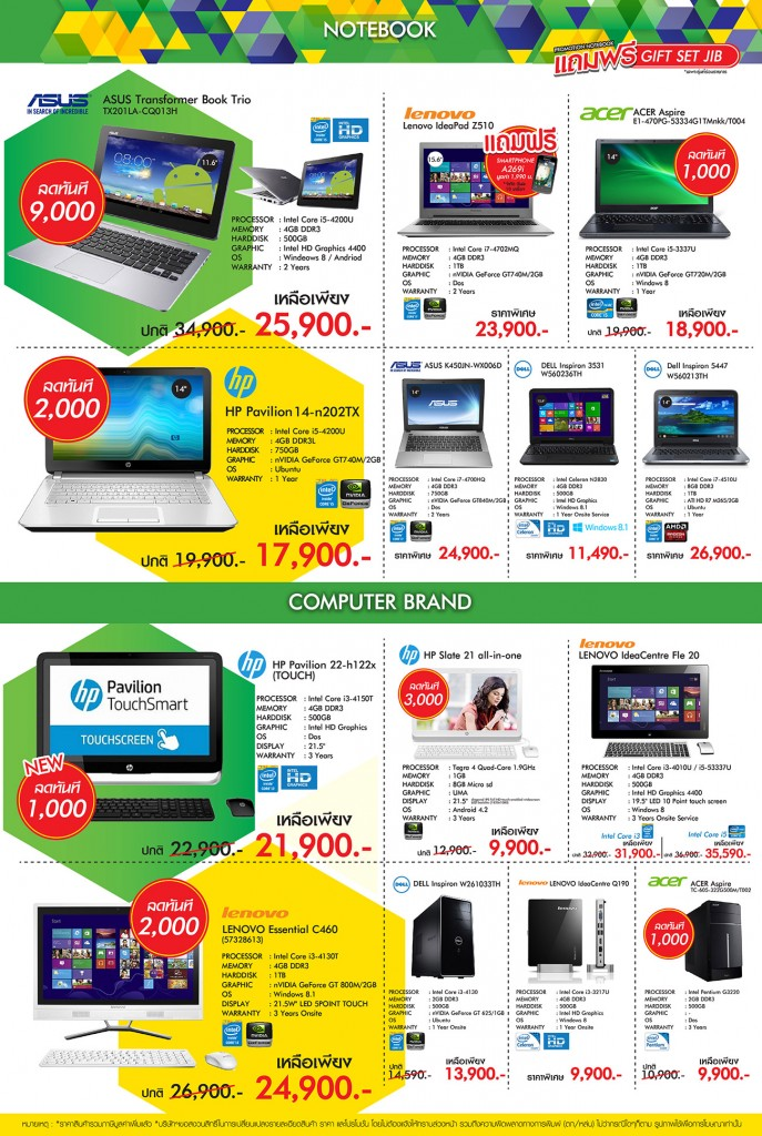 COMMART-NEXT-GEN-2014-02