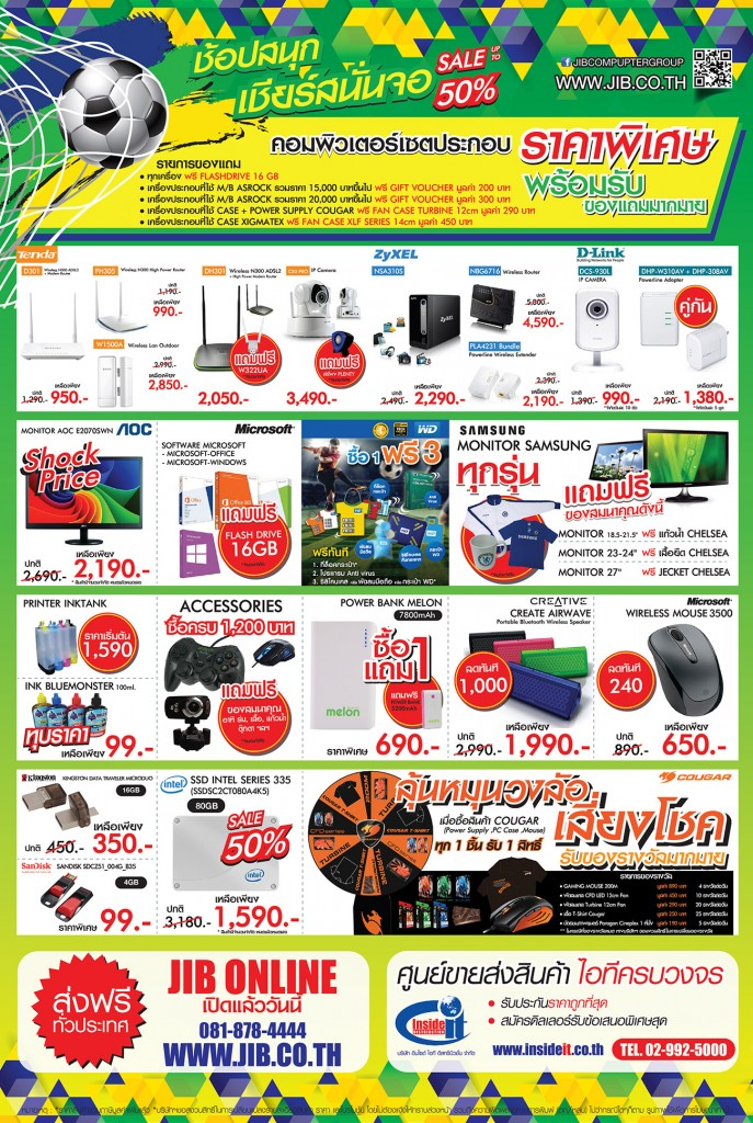 COMMART-NEXT-GEN-2014-04