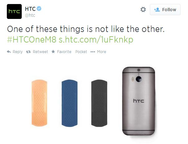 แซวแรง HTC ทวิตแขวะฝาหลังของ Galaxy S5 ว่าเหมือนปลาสเตอร์