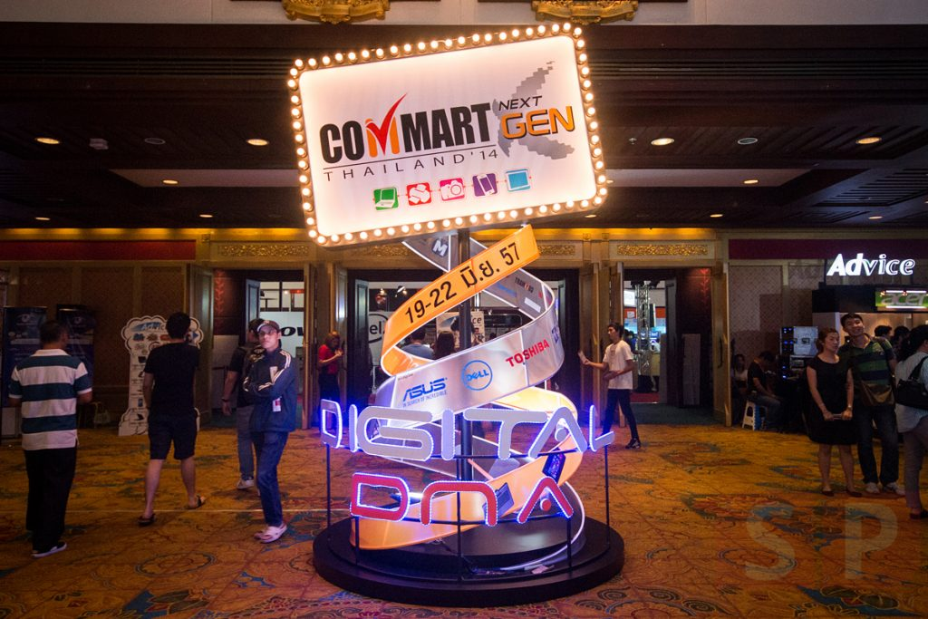 พาชมงาน Commart Next Gen 2014 แบบเน้นๆ ที่มือถือ แท็บเล็ต