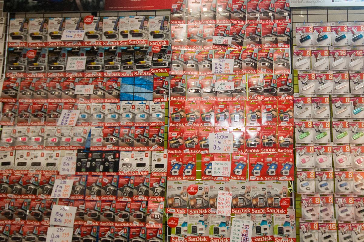Commart tour SpecPhone 49