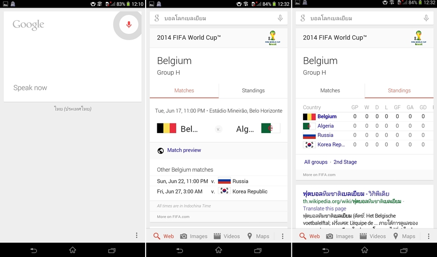 Google Now World Cup 2014 02