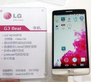 LG G3 Beat 01