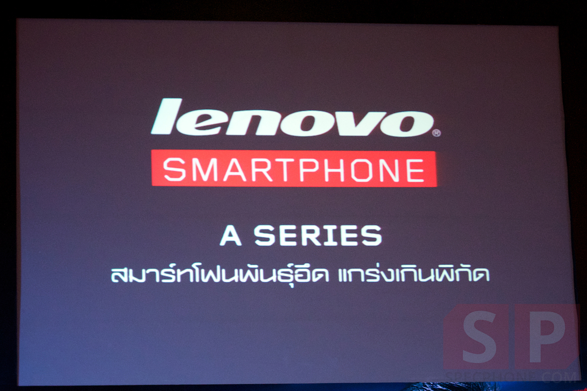 Lenovo Launcching A526 A859 Phones SpecPhone 025