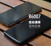 Oppo-R6007-official-images (4)