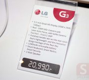 Preview-LG-G3-SpecPhone 019