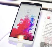 Preview-LG-G3-SpecPhone 043