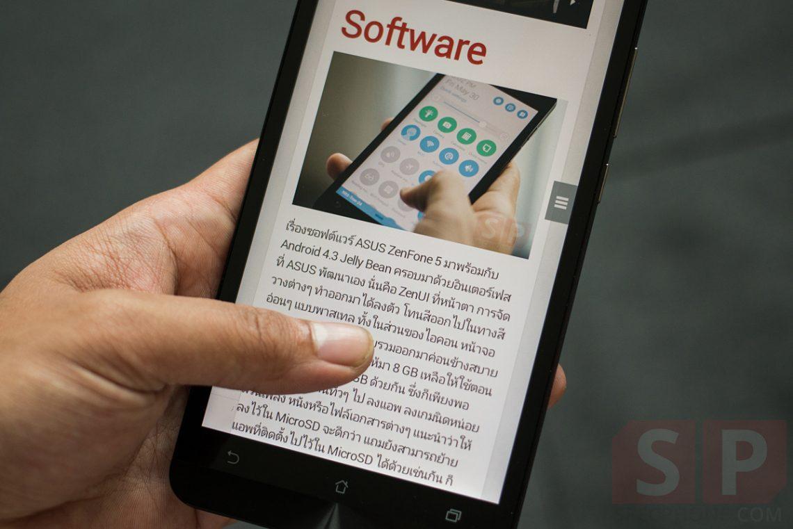 ระหว่างรอ Android 4.4 – Asus Zenfone 5 และ Asus Zenfone 6 มีอัพเดตย่อยเพื่อแก้ไขบั๊กและปรับปรุงการใช้งานอีกแล้ว