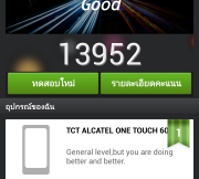 Review-Alcatel-idol-alpha-SpecPhone-050