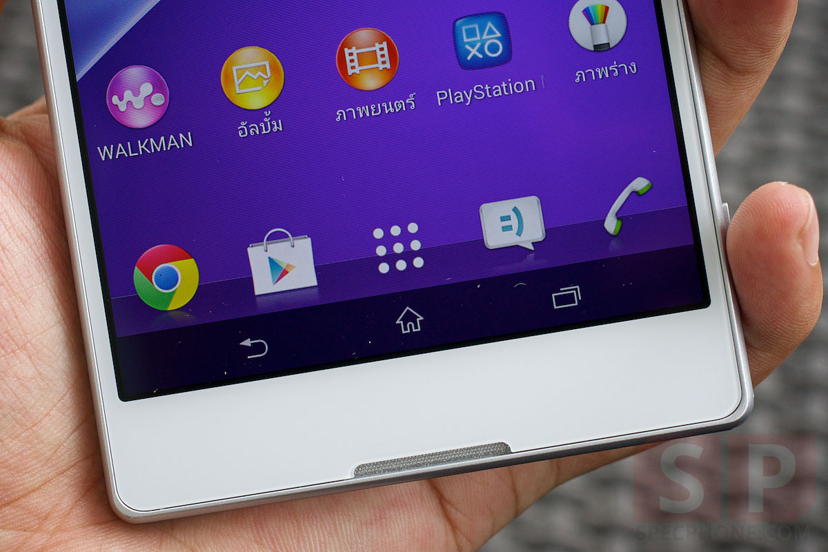 Review Sony Xperia T2 Ultra Dual SpecPhone 013