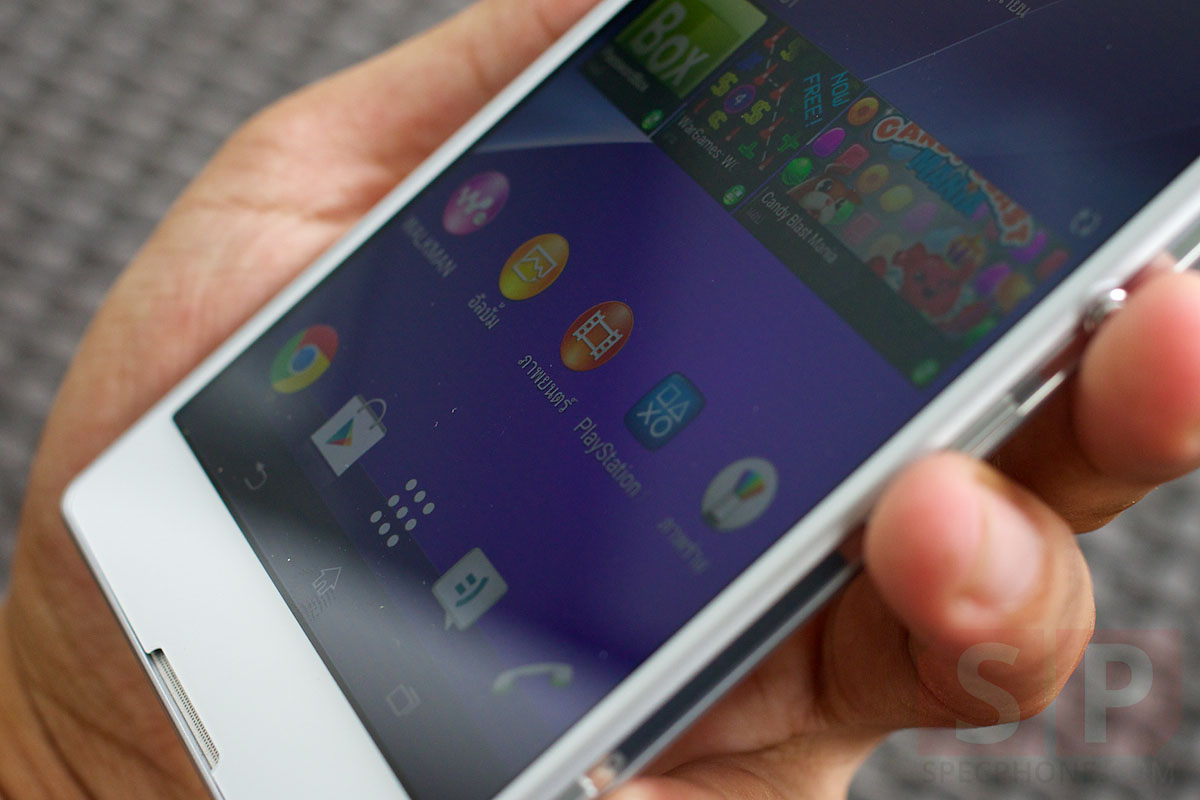 Review Sony Xperia T2 Ultra Dual SpecPhone 014